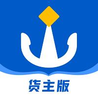 船旺货主app安卓移动端v1.3.1最新版