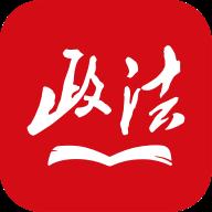 中国政法网院官方最新版v1.8.0安卓版