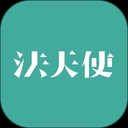 法天使合同库手机版v1.39安卓最新版