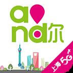上海移动和你营业厅客户端(上海移动掌上营业厅和你APP)
