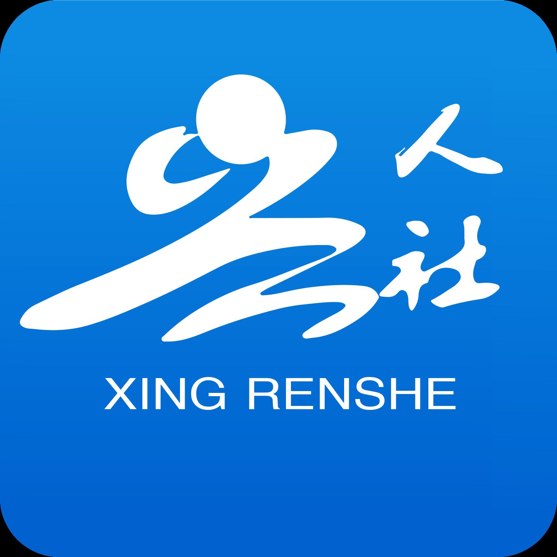湖南兴人社手机app官方版v6.0最新版