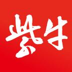 紫牛新闻头条app安卓端v4.4.0最新版