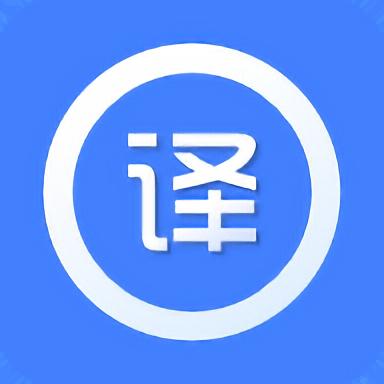2021英语阅读翻译软件免费版
