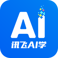 讯飞AI学(家长管控孩子手机app)