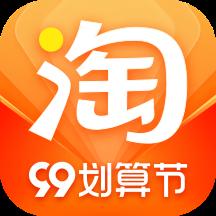 手机淘宝2021官方版下载v10.3.20安卓最新版