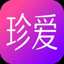 珍爱网官方app最新版v7.24.1安卓手机版