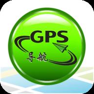 2021新版gps手机导航安卓端