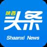 陕西头条新闻app最新版本v6.0.2手机版