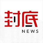 封底(今日头条新闻)app极速版v1.2.5安卓最新版