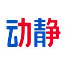 贵州动静新闻官方客户端APPv7.0.2最新版