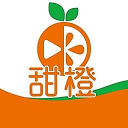 橙子日记app官方最新版
