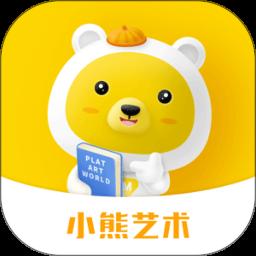 小熊艺术app一对一辅导v3.0.1最新版