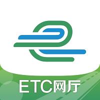 宁夏工行ETC充值APP官方版v4.6.9安卓版