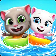 2021汤姆猫水上乐园无限体力钥匙版v2.0.2.538全破解版